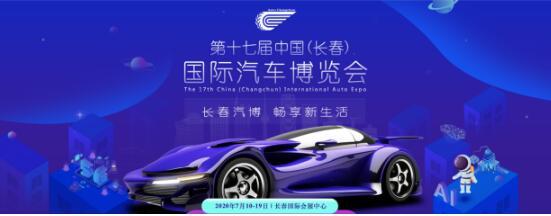 国潮设计 一汽奔腾概念车B²-Concept旋风来袭