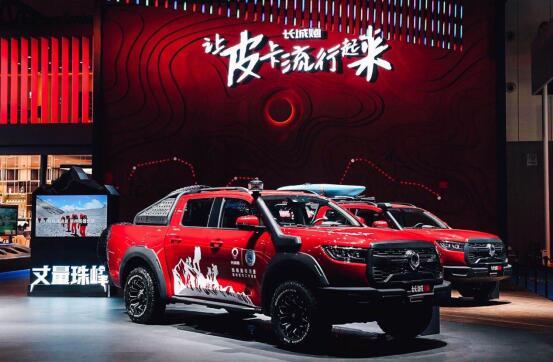 扭矩最大国六柴油量产皮卡 长城炮越野皮卡柴油8AT17.68万元起售