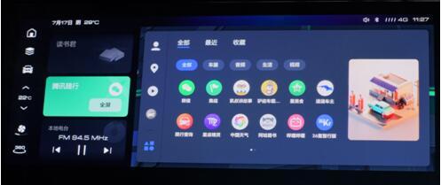 首搭Fun-Life 2.0系统 2021款哈弗F7/F7x将于9月16日上市