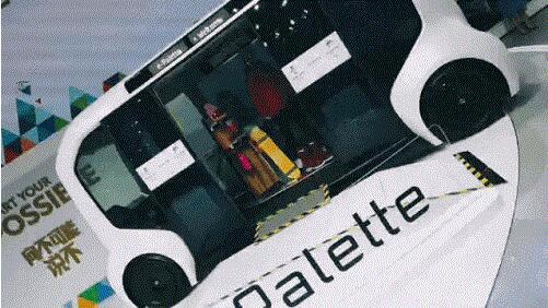 被电到的丰田汽车变了吗?丰田全方位电动化车型亮相北京车展