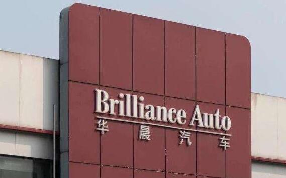 华晨集团正式破产重整 资产负债率超过110%