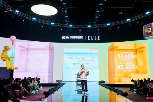 """3月销量破18万,同比增长44.1%上汽通用五菱""""双循环""""驱动创新发展"""
